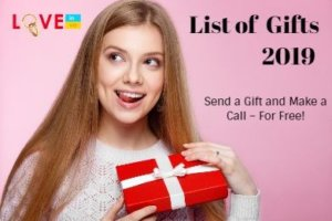 List of gifts 2019